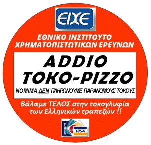 ADDIO TOKO PIZZO - CROPPED