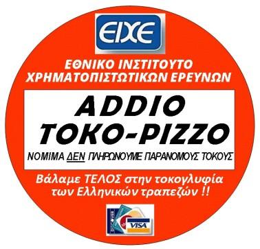 ADDIO TOKO PIZZO - CROPPED