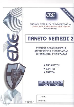 EIXE - SELIDA - 1 NTOSIE 001